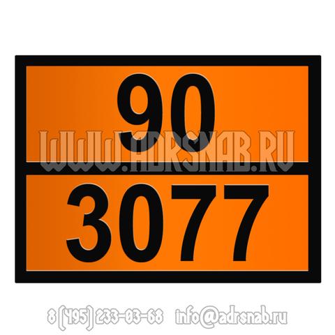 90-3077 (ВЕЩЕСТВО, ОПАСНОЕ ДЛЯ ОКРУЖ.СРЕДЫ)