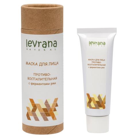 Маска для лица «Противовоспалительная» с органическими ферментами ржи, 30 мл(Levrana)