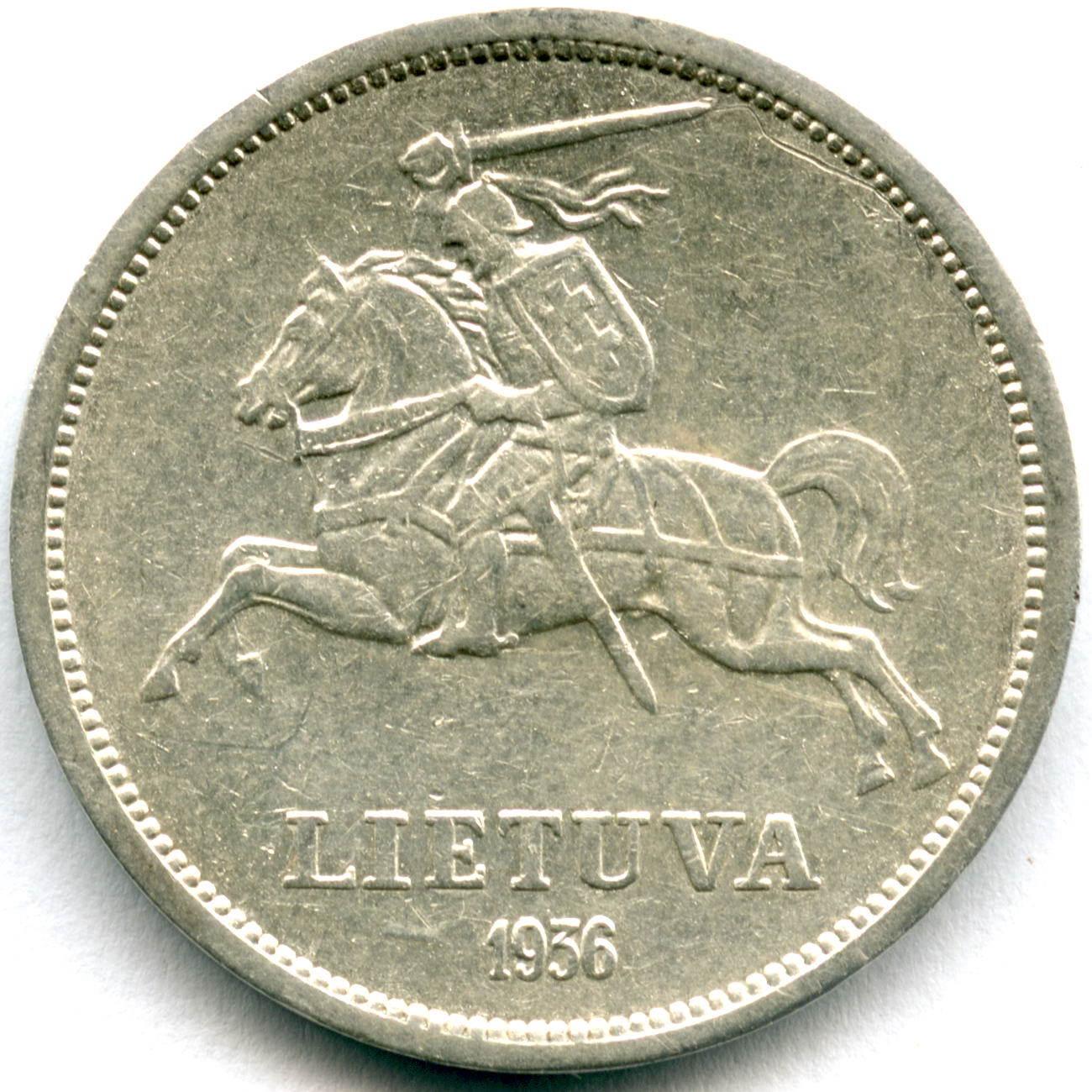 5 лит 1936 Литва (Йонас Басанавичюс) VF Серебро