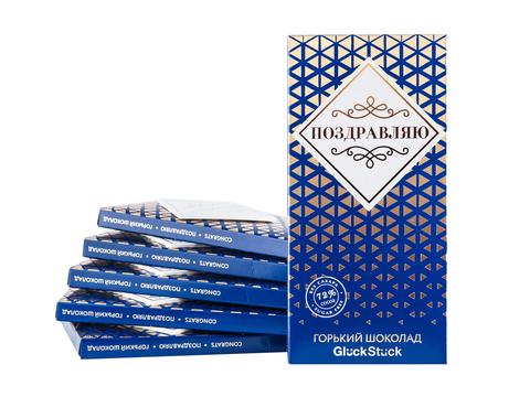 Швейцарский горький шоколад  72% Поздравляю 90 г GluckStuck