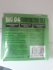 Дрожжи American Ale, 10гр