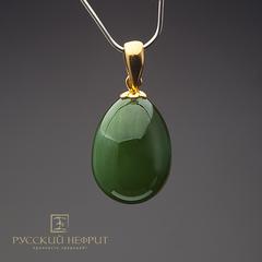 Позолоченный кулон Яйцо. Реплика фирмы К.Фаберже. Зелёный нефрит, серебро, позолота.