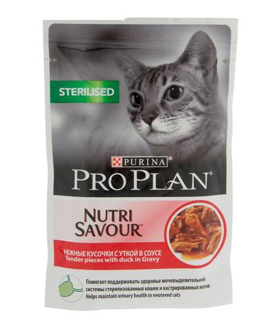 Pro Plan пауч для стерилизованных кошек (в соусе с говядиной) 85 г