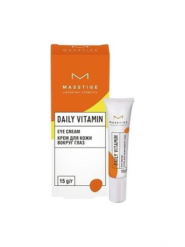 Masstige Daily Vitamin Крем для кожи вокруг глаз 15мл