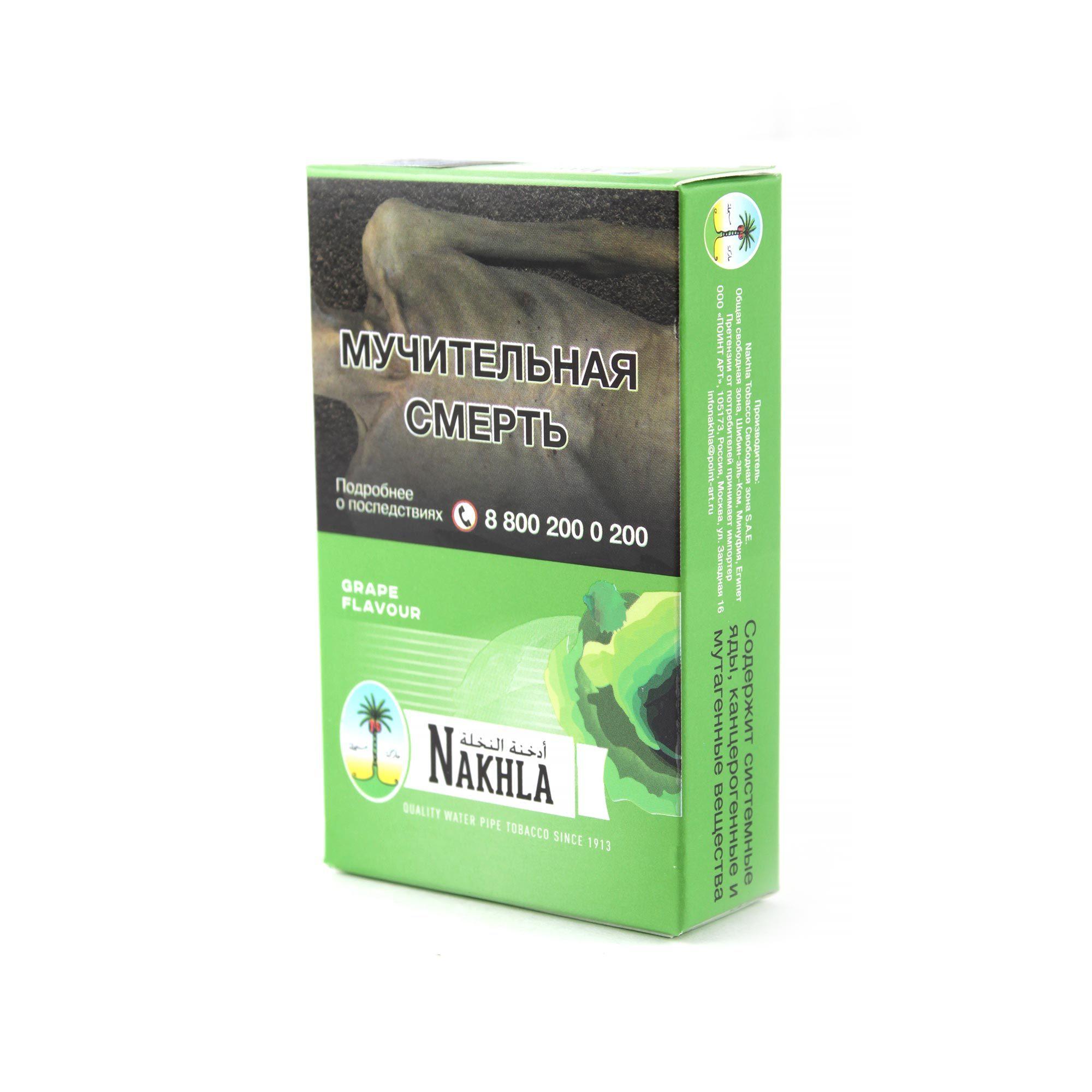 Табак для кальяна Nakhla Grape 50 гр
