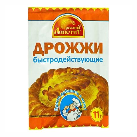 Дрожжи РУССКИЙ АППЕТИТ 11 гр м/у РОССИЯ