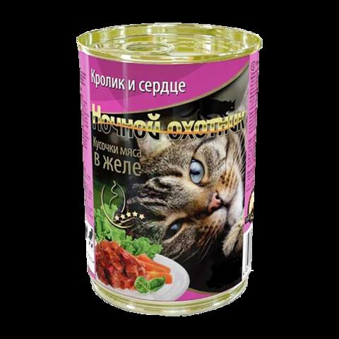 Ночной охотник Консервы для кошек с кроликом и сердцем кусочки в желе (Банка)