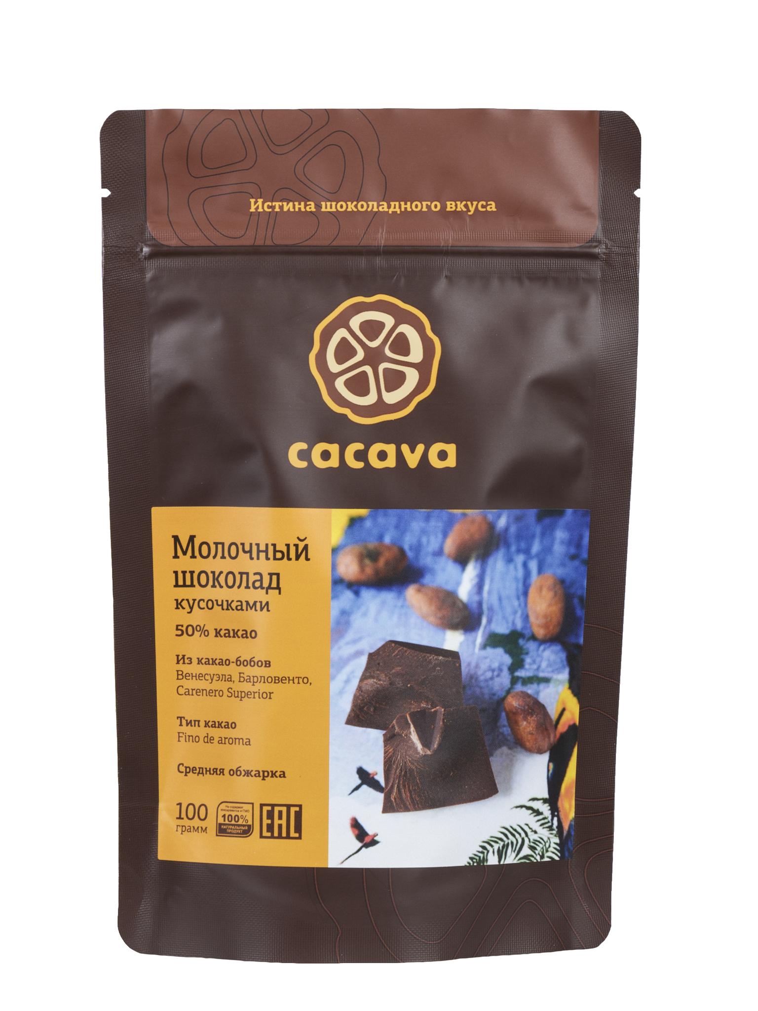 Молочный шоколад 50 % какао (Венесуэла), упаковка 100 грамм