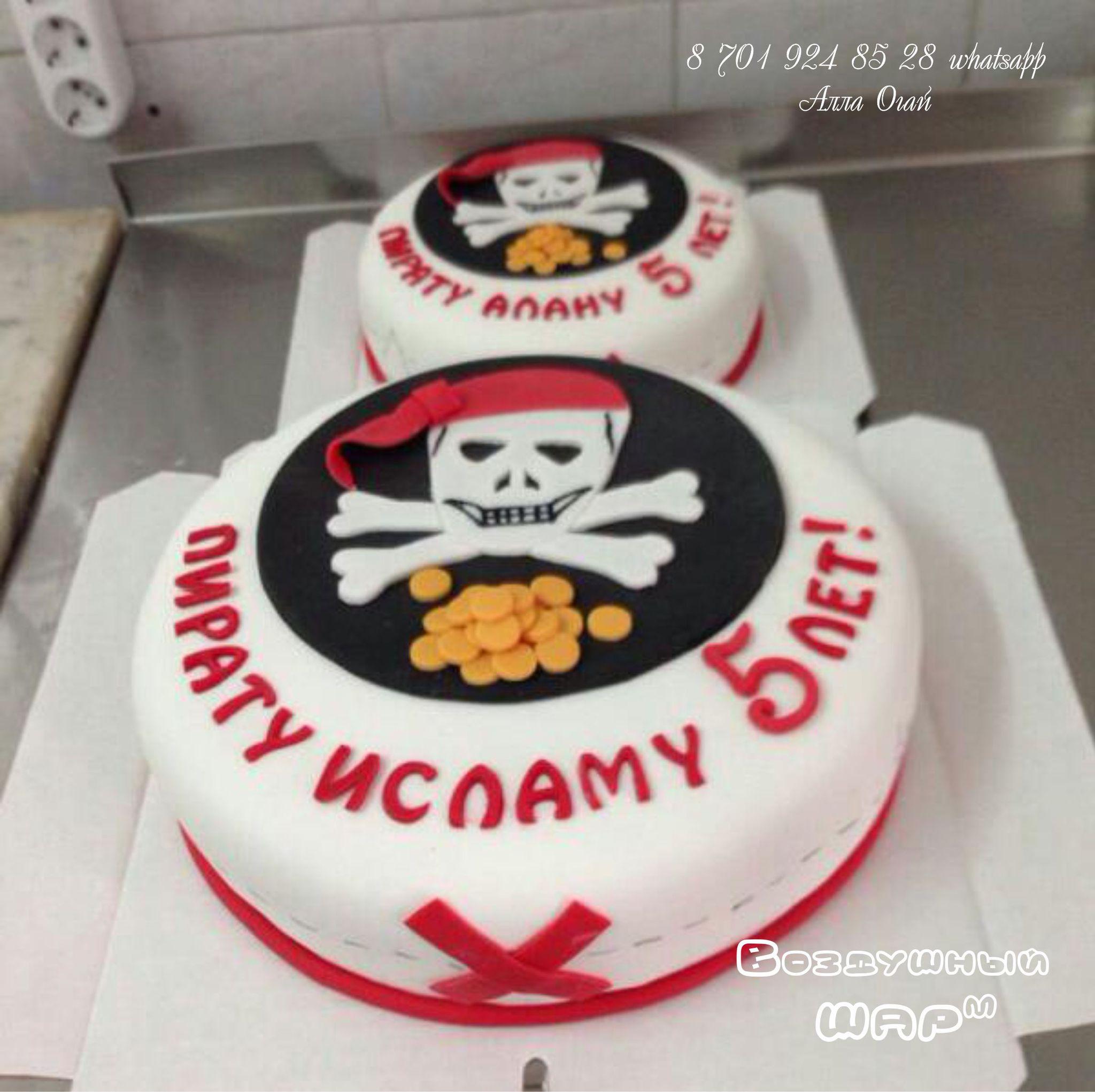 торт в пиратской тематике