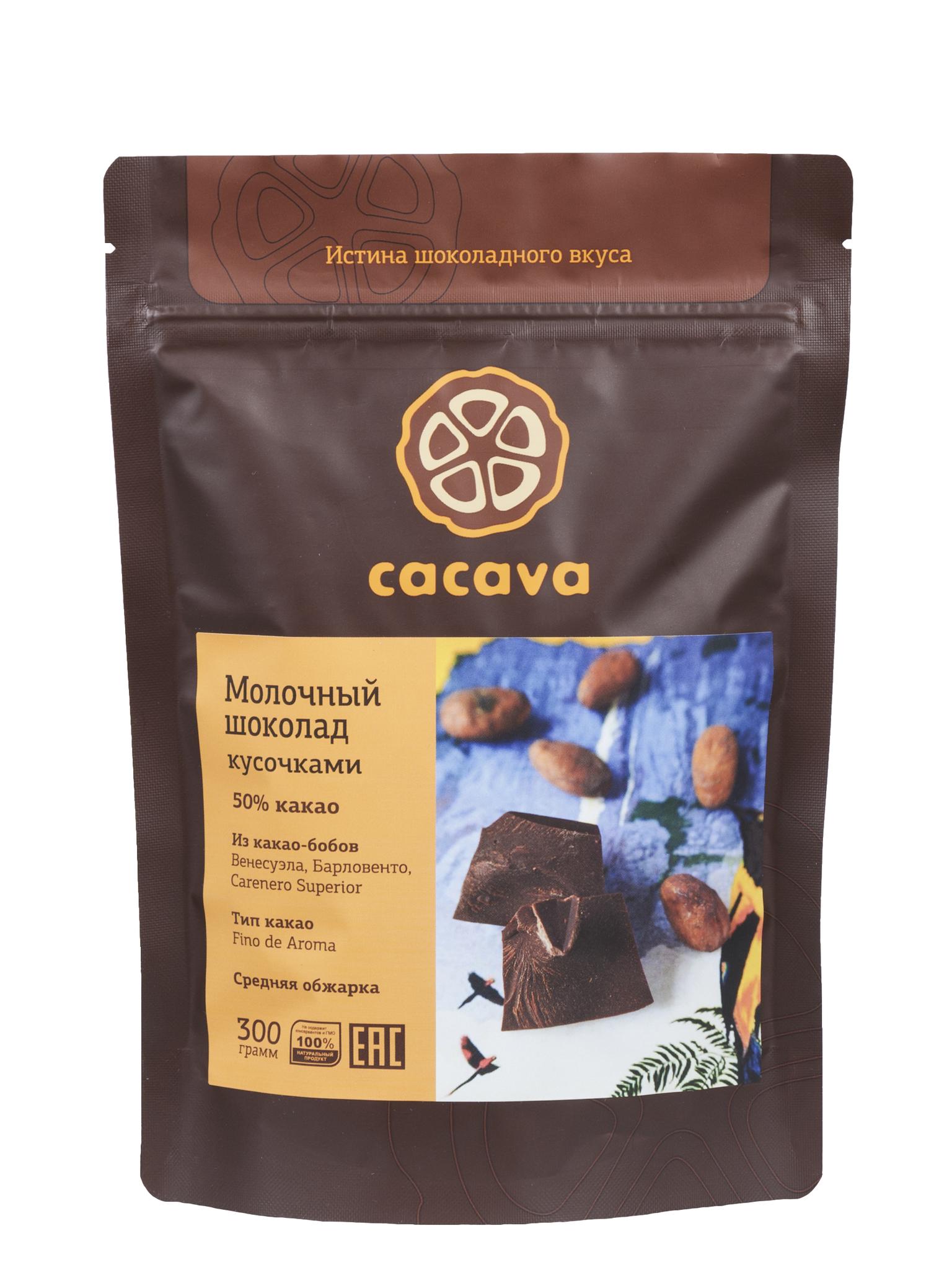 Молочный шоколад 50 % какао (Венесуэла), упаковка 300 грамм