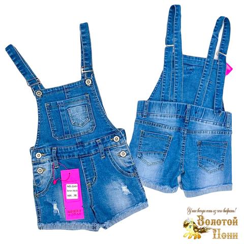 Комбинезон джинсовый девочке (4-9) 210328-D601