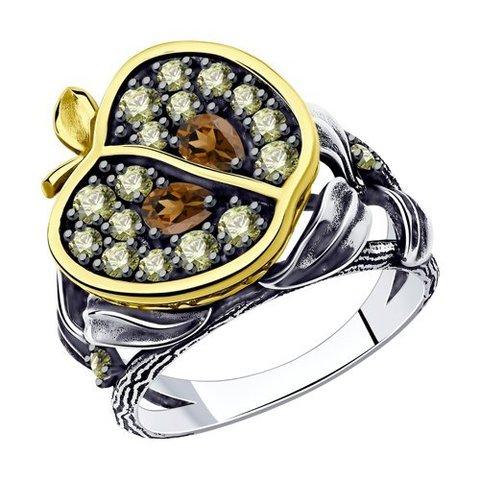 95010151 -Кольцо Половинка Яблока из позолоченого серебра с фианитами