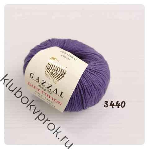 GAZZAL BABY COTTON 3440, Фиолетовый