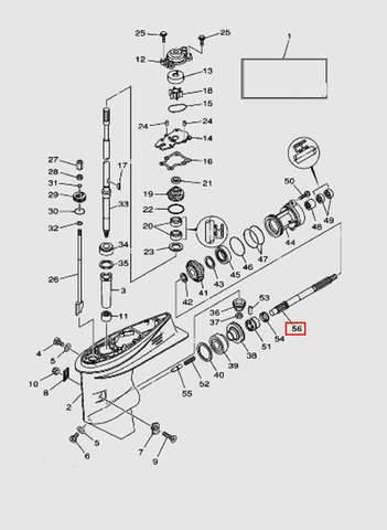 Вал винта для лодочного мотора T40 Sea-PRO (23-56)