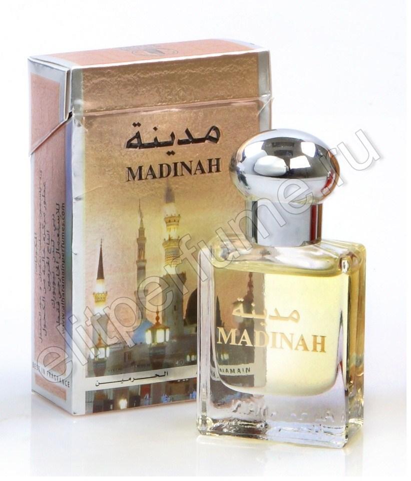 Пробники для духов Медина Madinah 1 мл арабские масляные духи от Аль Харамайн Al Haramin Perfumes