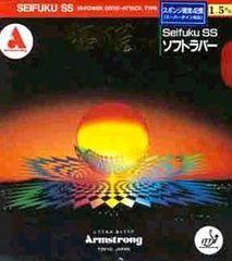 ARMSTRONG Seifuku SS 50