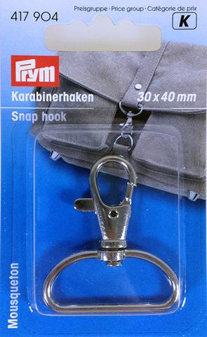 Карабин для сумки 30х40мм серебристый (Арт. 615904)