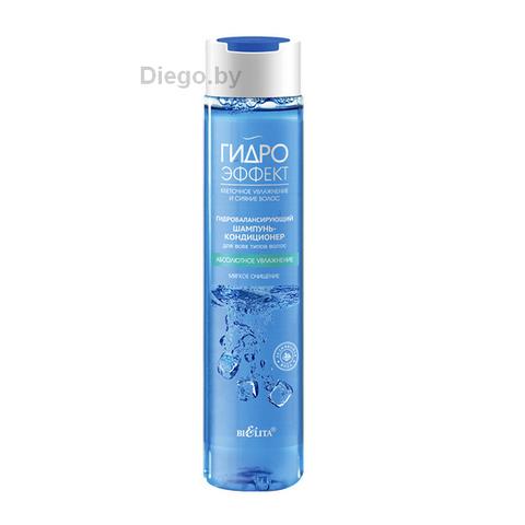 Гидробалансирующий шампунь-кондиционер Абсолютное увлажнение для всех типов волос , 345 мл ( Гидроэффект )