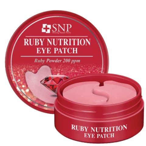 SNP RUBY NUTRITION EYE PATCH Патчи для глаз