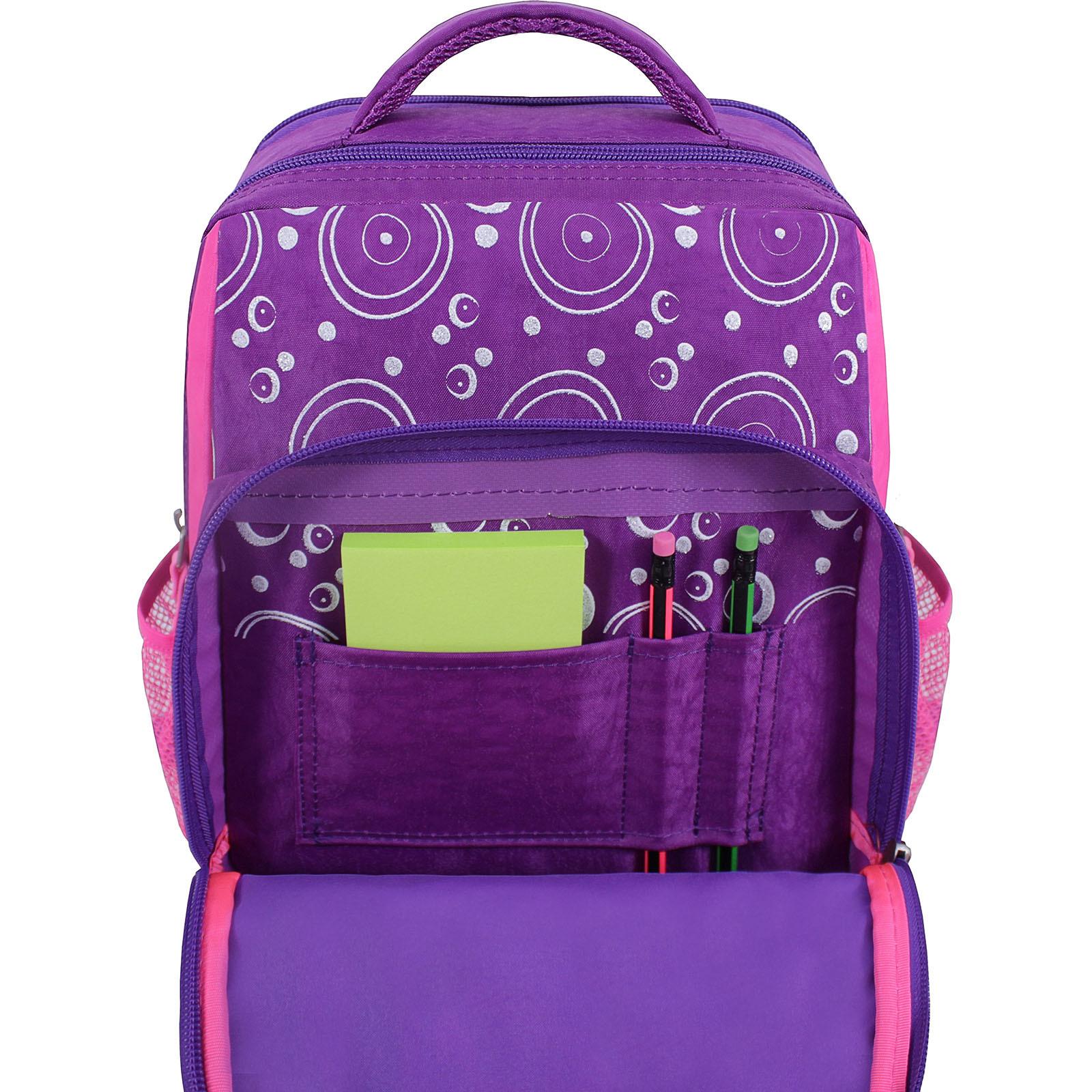 Рюкзак школьный Bagland Школьник 8 л. фиолетовый 501 (0012870) фото 4