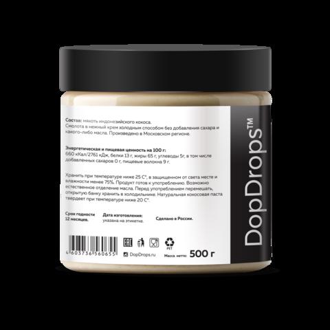 Кокосовая Паста Без Добавок 500гр DopDrops (пластиковая банка)
