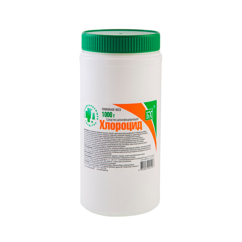 Хлор в таблетках Хлороцид 1 кг, 370 таблеток
