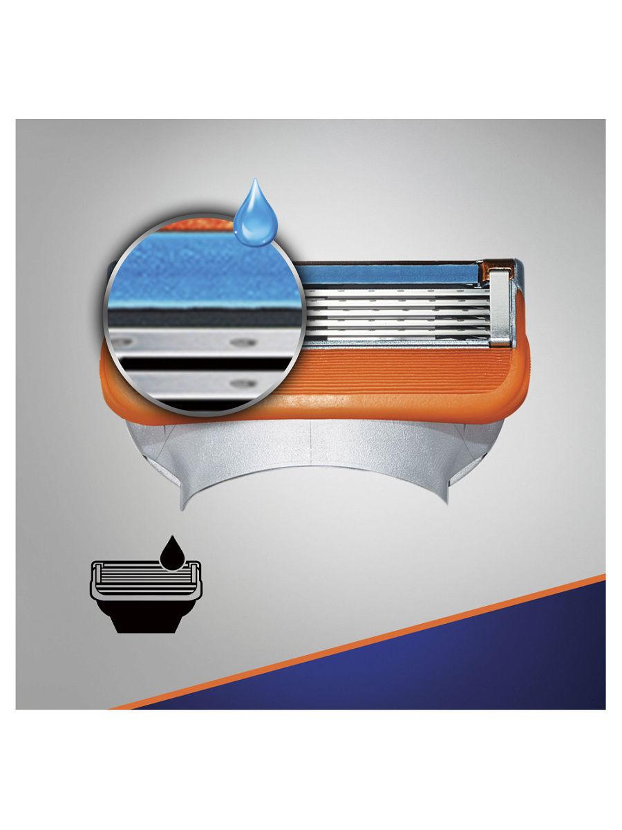 Кассеты для бритья Gillette Fusion 4шт в экономичной упаковке