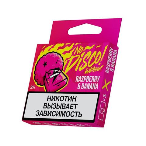 Hot Spot No Disco 3 картриджа Raspberry & Banana (совместим с JUUL)