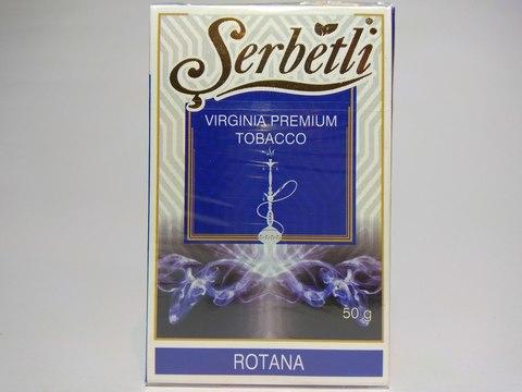 Табак для кальяна SERBETLI Rotana 50gr