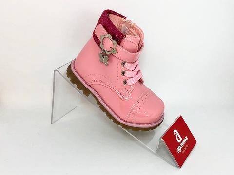 Apawwa D804 Pink 20-25