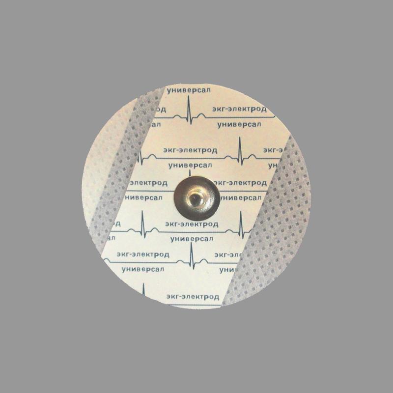 Электрод ЭКГ 50мм, одноразовый, нетканый, универсал, Россия (7.0 руб/шт)