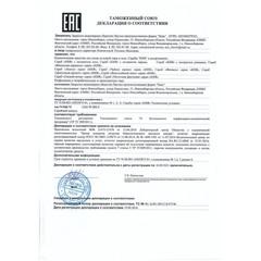 Гель-скраб Кия с экстрактом ромашки, 200г