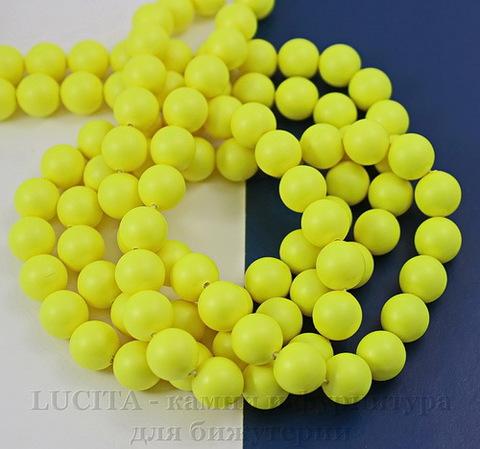 5810 Хрустальный жемчуг Сваровски Crystal Neon Yellow круглый 4 мм,  10 штук (Crystal Neon Yellow 1)