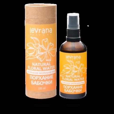 Levrana Натуральная флоральная вода для лица и тела. Порхание бабочки, 100мл
