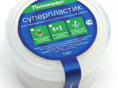 Пластик Полиморфус в гранулах - 150 гр.