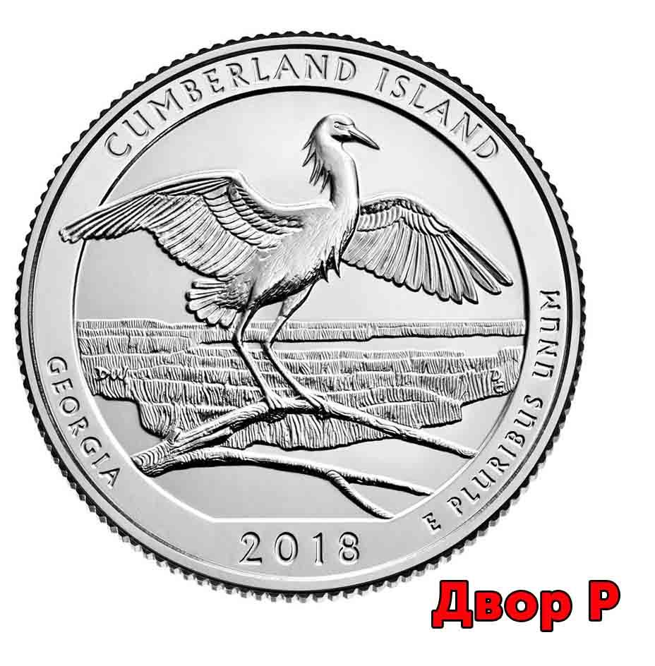 25 центов 44 - й парк США Cumberland Island (Национальное побережье острова Кумберленд) (двор P)