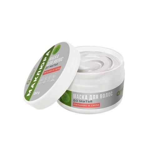 Маска до мытья волос «Питание и сила» на основе маклюры и масла ши