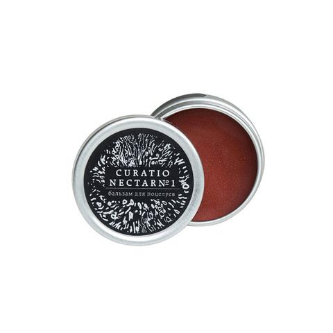 Бальзам для губ №1 (ромовая клубника, оттеночный), 10 мл