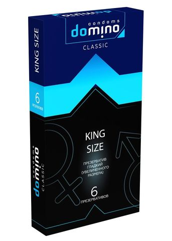 Презервативы увеличенного размера DOMINO Classic King size - 6 шт.