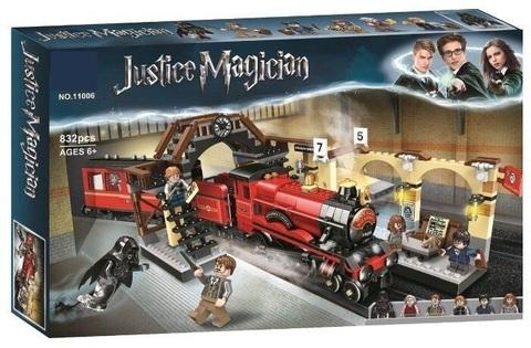 Конструктор Justice Magician 11006 Хогвартс-экспресс
