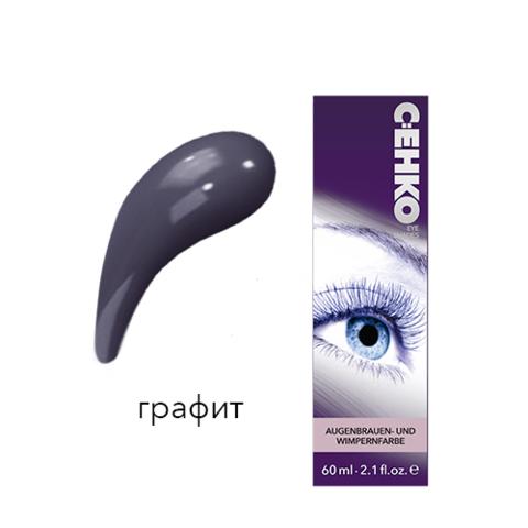 Краска для бровей и ресниц C:EHKO
