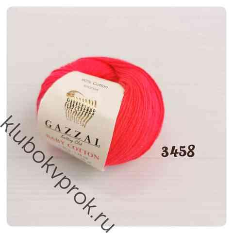 GAZZAL BABY COTTON 3458, Темный розовый