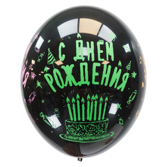 Латексный воздушный шар С ДР Торт Свечи