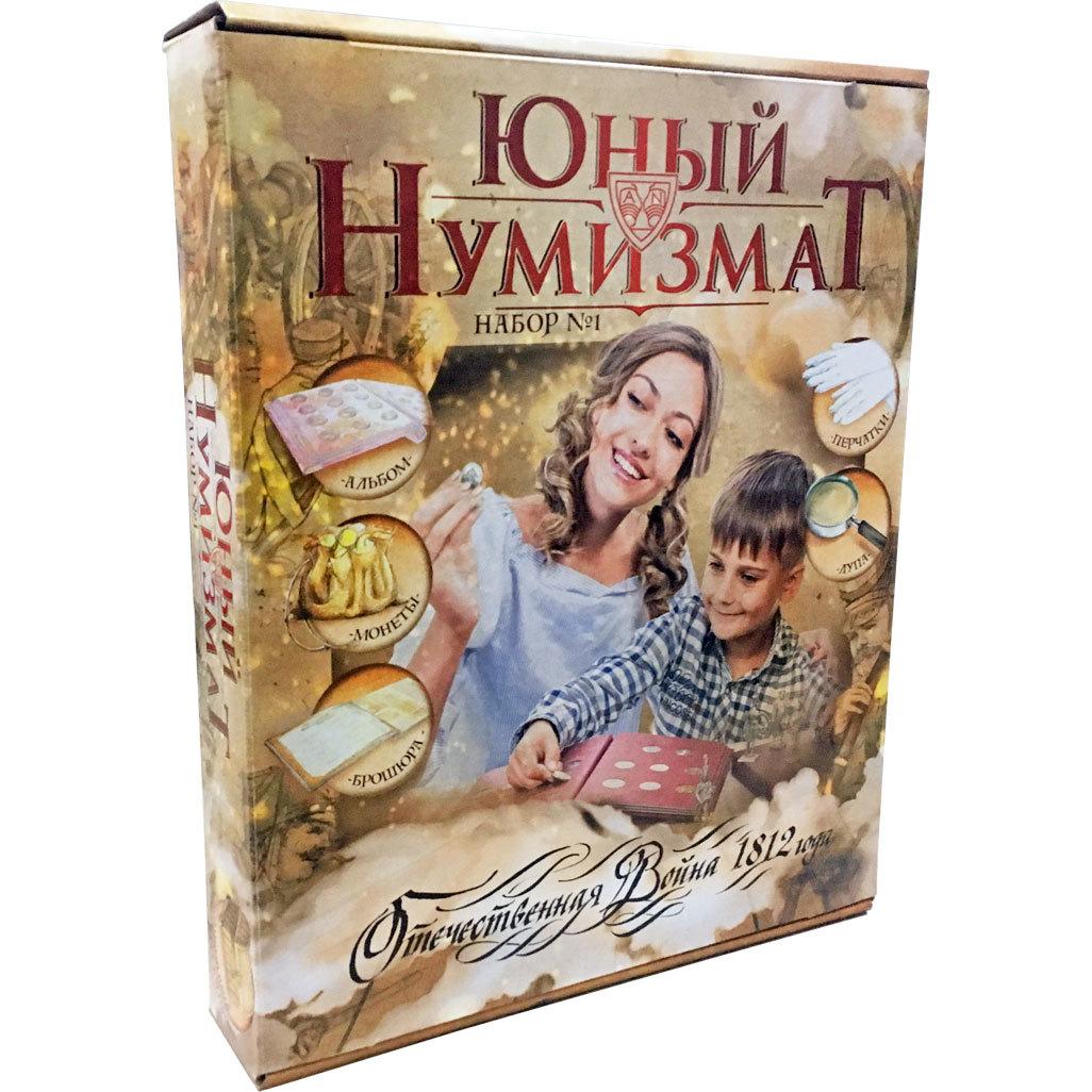 """Набор """"Юный нумизмат"""" - первая коллекция для подростков"""
