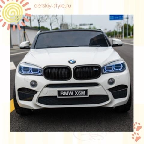 """Двухместный Электромобиль """"BMW X6M"""" (Лицензия)"""