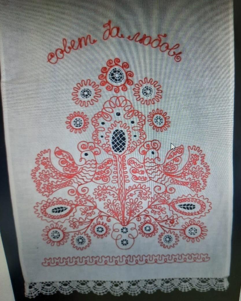 Свадебное полотенце - рушник Совет да любовь с вышивкой и кружевом