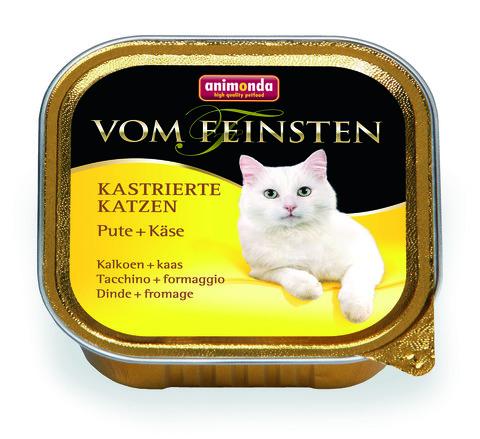 Консервы Animonda Vom Feinsten For Castrated Cats с индейкой и сыром для кастрированных кошек