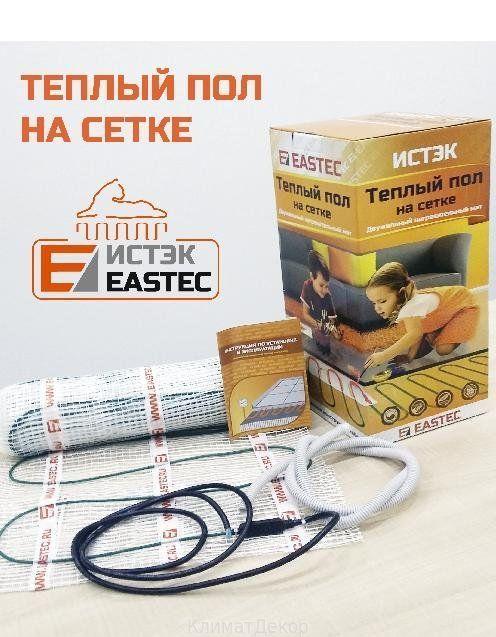 Теплый пол на сетке EASTEC