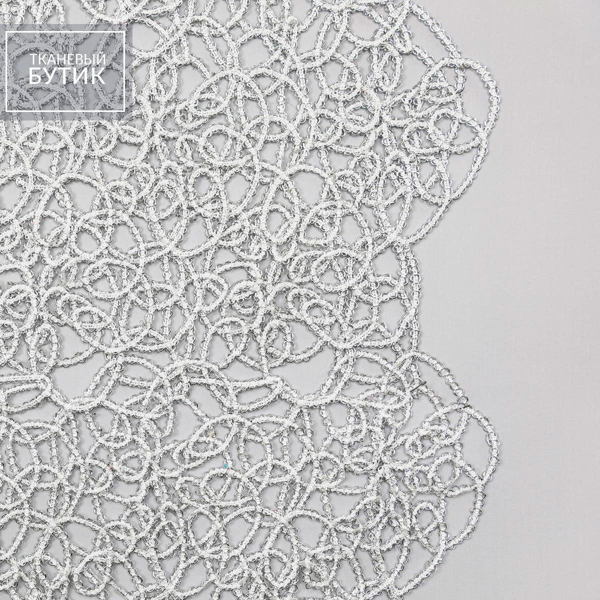 Ажурное макраме из серебряной тесьмы