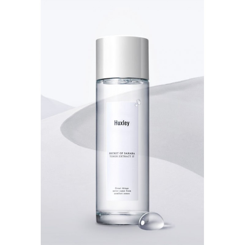 Тонер Huxley Secret of Sahara Toner Extract It 120 мл